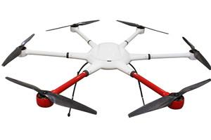 UAV Market Expanding With The Widening Applications Of UAVs In Commercial Sector